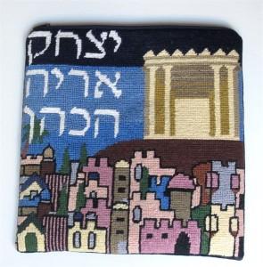 Tefillin Bet Hamikdash