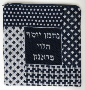 Needlepointed Tefillin Bag