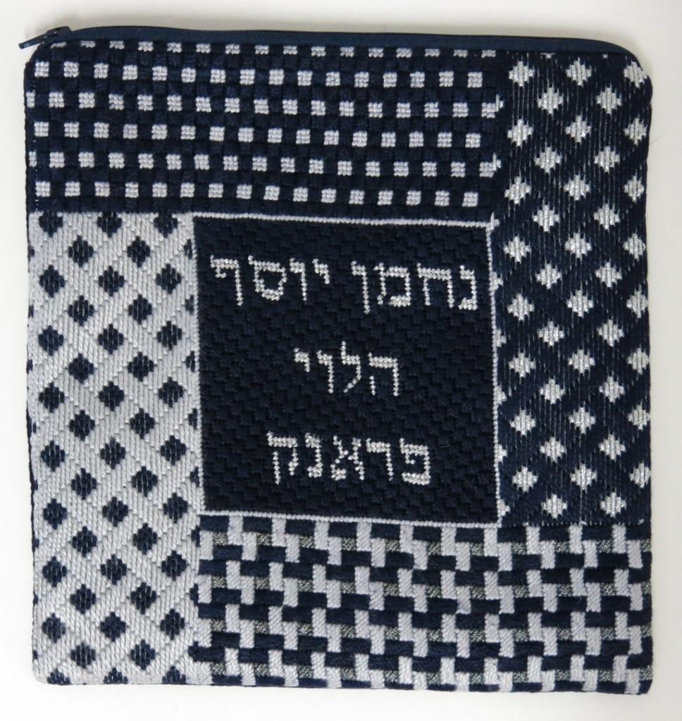 Needlepointed Tefillin Bag