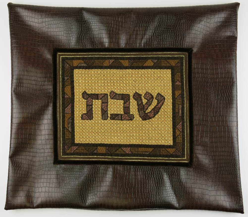 Pepita Needlepoint Challah Cover