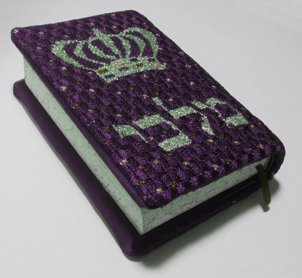 Needlepointed Siddur Cover