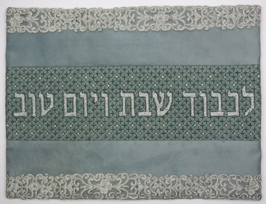 Challah Cover Banner