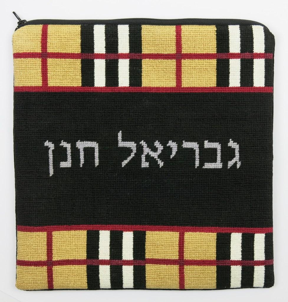 tefillin-camel-tartan