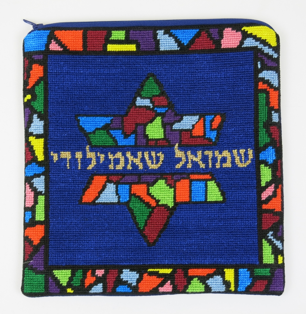 tefillin-stained-glass-name-centered