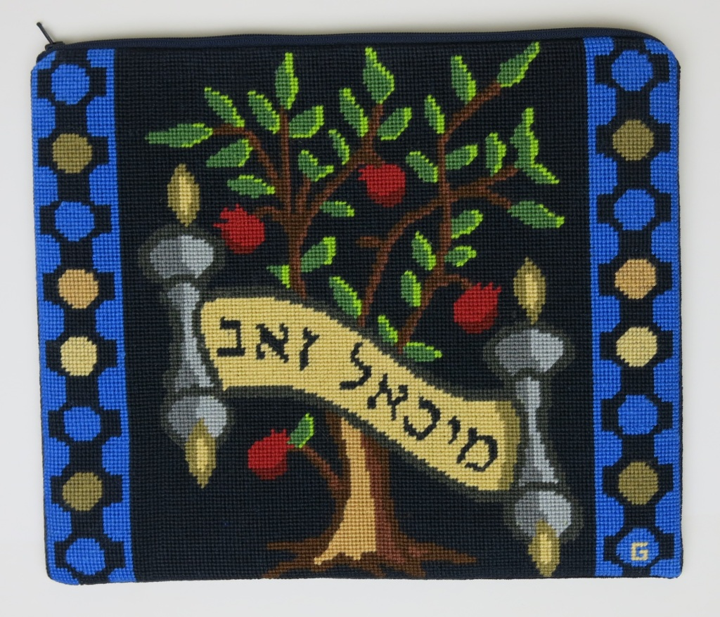 tallit-tree-of-life-pom